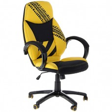 Perseat Roaster Amarillo-Negro